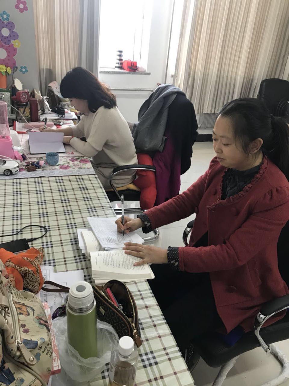 11月2日日语教研室活动