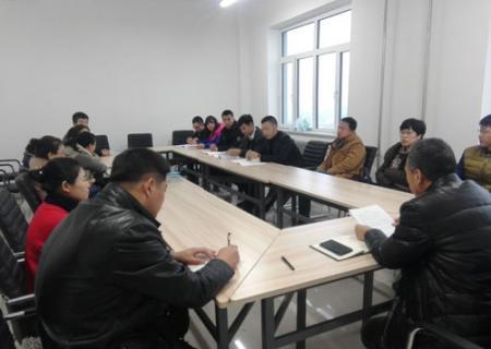 建筑工程学院召开党支部大会