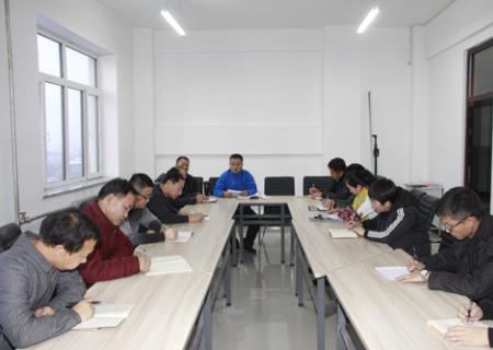 建筑工程分院召开全院大会学习十九大精神