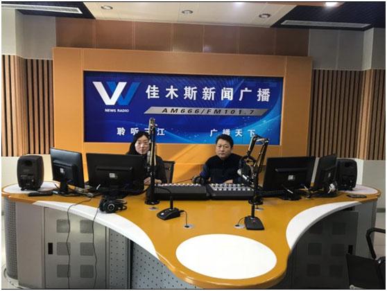 我院李凤刚教授做客市电台路路通节目做讲座