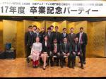 商务日语专业2015级 姜晓涵 日本新泻综合学园毕业 成功考入日本长冈本科大学