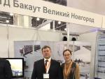 应用俄语专业2006级 于希影