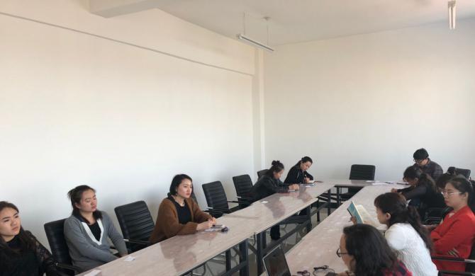 2018年4月16日政治学习 学习《中华人民共和国宪法》(修正案)