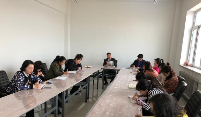 2018年4月23日政治学习 学习《中国共产党章程》(总纲)