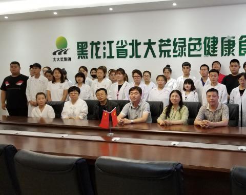 食品药品分院师生参观黑龙江省北大荒绿色健康食品有限责任公司