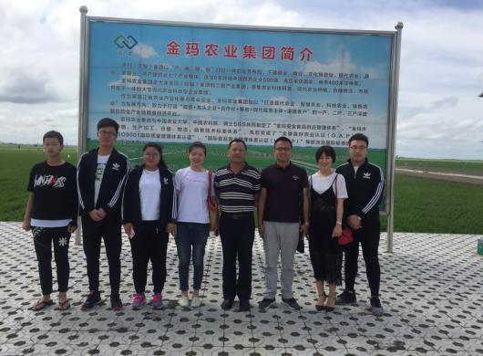 我院师生参观富锦市金玛农业集团