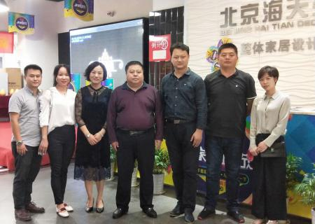 中秋假期于波校长一行赴北京海天装饰集团调研洽谈校企合作