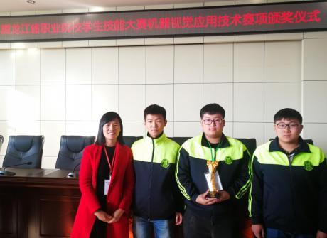 我院代表队喜获全省职业院校学生技能大赛二等奖