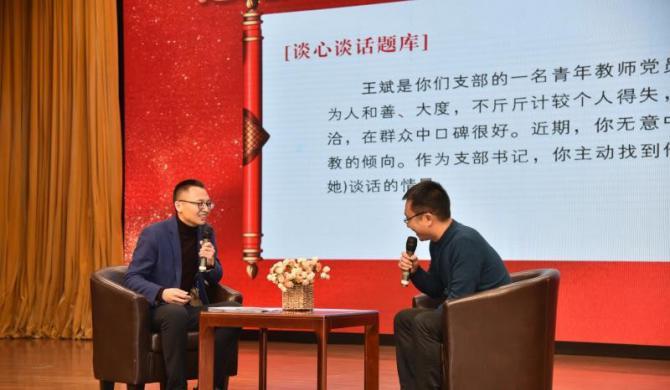 倪士明同志在全省首届高校党支部书记素质能力大赛中取得优异成绩