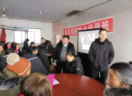 学院领导看望富锦市农民培训班学员和我院培训教师