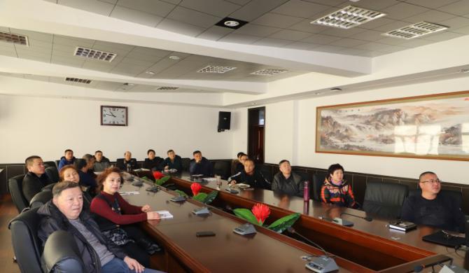 我院组织领导干部收看庆祝改革开放40周年大会