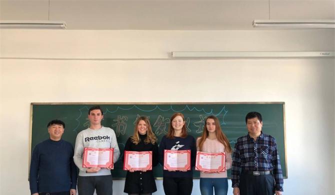 国际合作学院为留学生举行证书颁发仪式