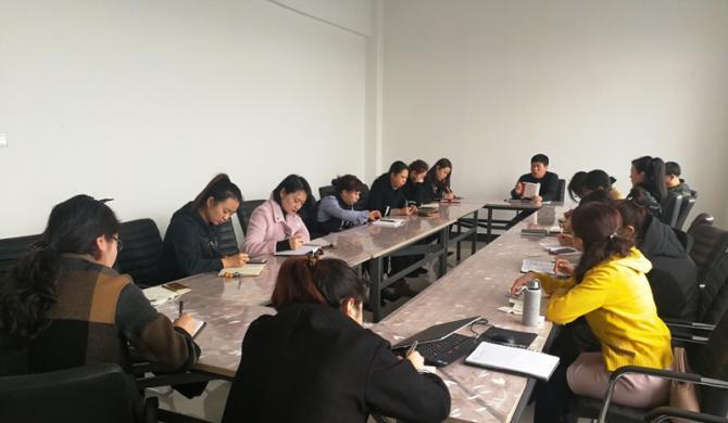 分院党支部召开2018年度组织生活会