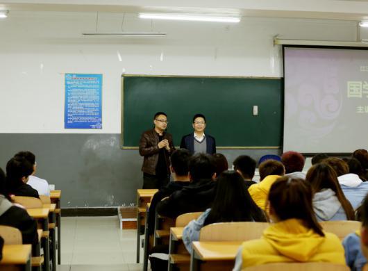 聂龙副院长为经济管理分院师生做国学讲座