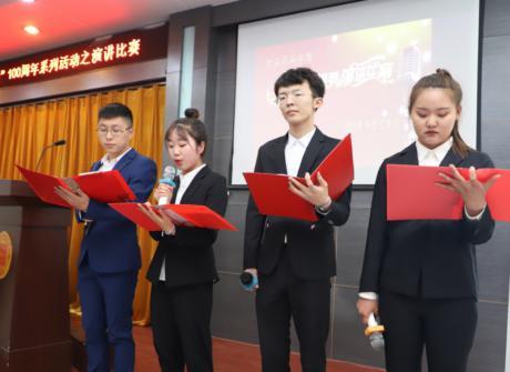"""食品药品分院举办纪念""""五四运动""""100周年演讲比赛"""