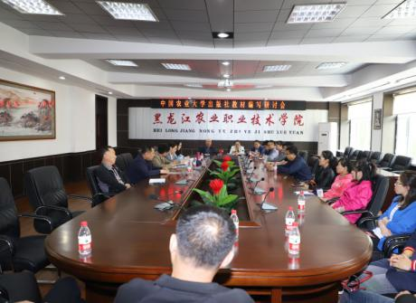 中国农业大学出版社陈肖安一行来亿电竞调研交流