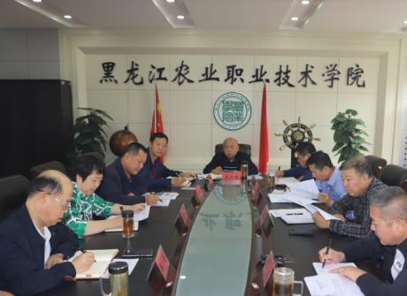 学院召开院级领导班子工作会议和中层干部会议